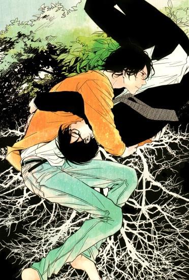 [FB]Yukimura-sensei to Kei-kun_C1_P07