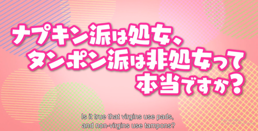 galko5.png